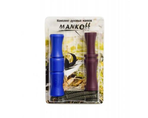 """Комплект манков Mankoff №3 (поликарбонат): на гуся """"Kwanza"""" (2140) + на гуся """"Peoneer"""" (2130) + подвес на 2 манка"""