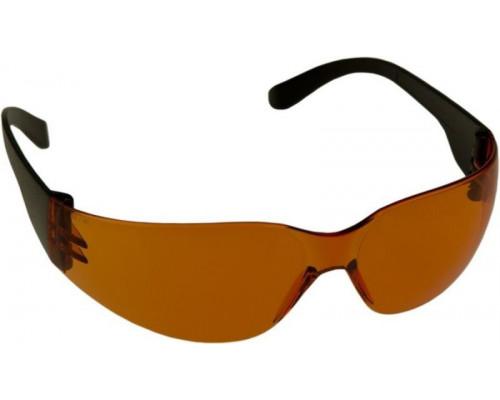 Очки стрелковые Artilux Arty 250 оранжевые