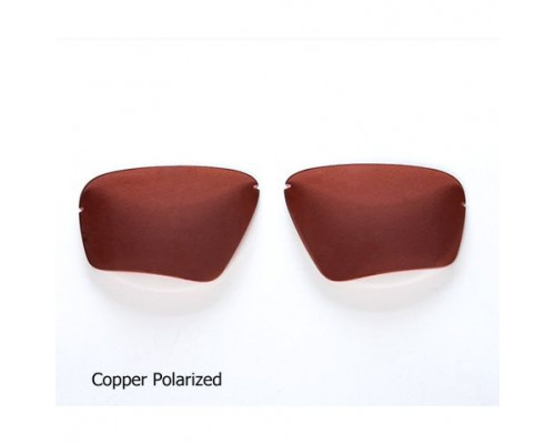 Линзы Randolph Engineering Inc. EDGE 67MM Copper Polarised