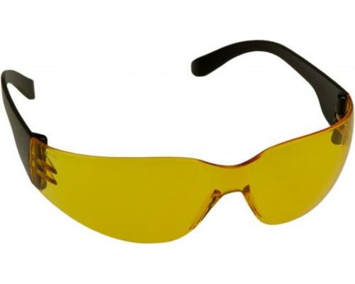 Очки стрелковые Artilux Arty 250 жёлтые