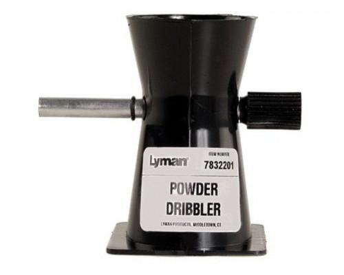 Универсальный дозатор (риклер) пороха Powder Dribbler, Lyman