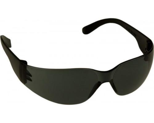 Очки стрелковые Artilux Arty 250 дымчатые