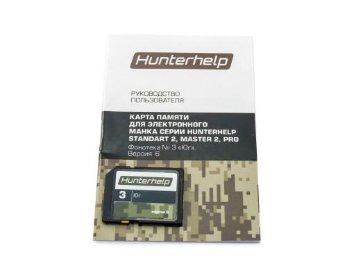 "Карта памяти №3 ""ЮГ"" для манков Hunterhelp"
