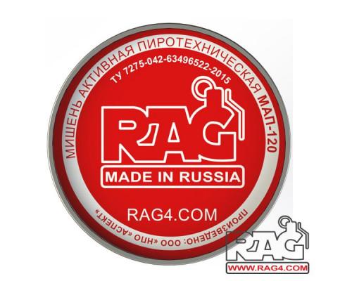 Мишень активная RAG МАП-120 10шт.