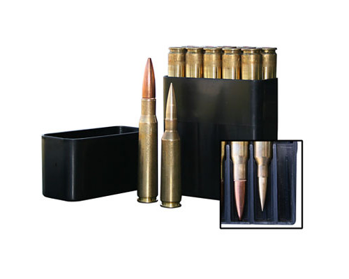 Кейс для патрон (нарез. оружие) 50 BMG
