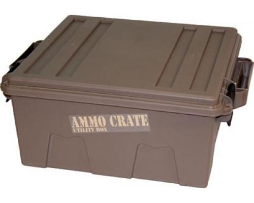 Ящик для хранения патрон и аммуниции Utility Box большой