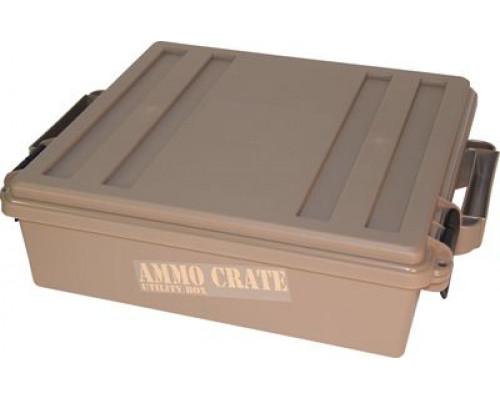 Ящик для хранения патрон и аммуниции Utility Box маленький