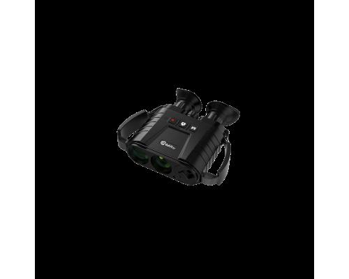 Тепловизионный бинокль iRay xFuse 640